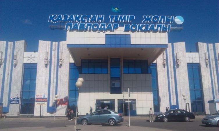 Железнодорожный вокзал Павлодар